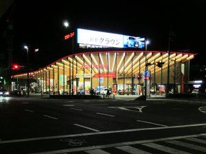 愛知トヨタ高辻ショウルーム
