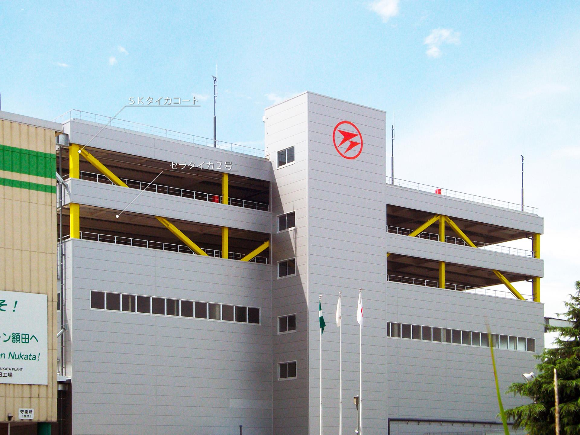 豊田鉄工株式会社 額田工場駐車場